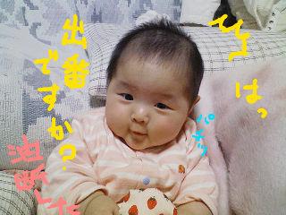 yudan02.jpeg
